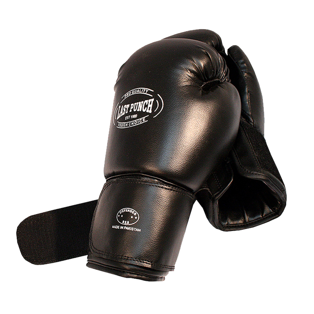 Pair of Pro Boxing Glove For Professional Boxers New Black