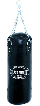 Heavy Duty Black Filled Punching Bag - Medium/ Large With Chains
